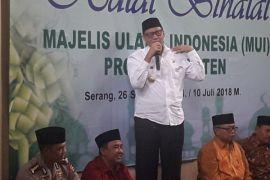 Gubernur Banten Tegaskan Pendidikan Gratis