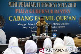 LPTQ Banten Gelar  MTQ Pelajar SMA