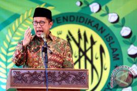Menteri Agama akan resmikan IAIN Curup