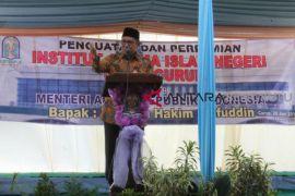 Menteri Agama janjikan bantuan sarana IAIN Curup