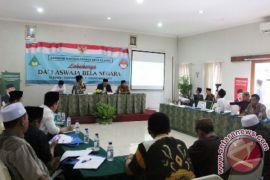 IHM: Ulama Bersatu Indonesia Kuat