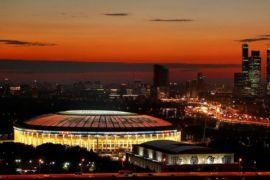 Inggris ingin jadi penyelenggara final bola Piala Dunia 2030