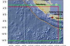 Gempa bumi di Banten terasa sampai Sukabumi