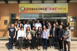 IncuBie IPB ikuti workshop ASEAN Innovation and Entrepreneurship di Beijing