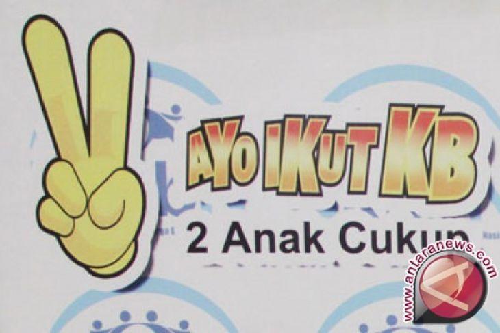 Pemkab Bogor terus sosialisasikan program KB