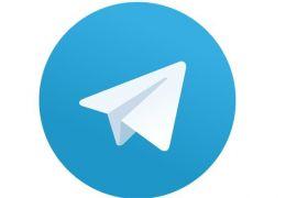 Selain Indonesia, negara ini juga blokir Telegram