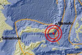 Gempa 5,5 SR Dirasakan Di Gorontalo