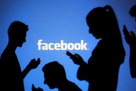 Facebook Tegaskan Tak Bagikan Informasi Pribadi Pengguna