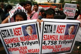 KPK Kerjasama CPIB Singapura Pulangkan Sjamsul Nursalim