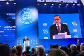 Ketua MPR: Indonesia Siap Jadi Fasilitator Untuk Perdamaian Dunia
