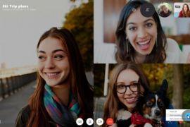 Panggilan Skype Kini Dapat Direkam