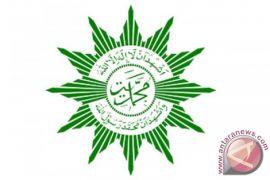 Muhammadiyah: tetap shalatkan jenazah tertuduh munafik