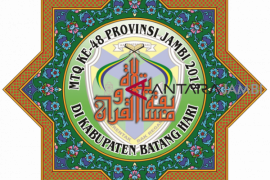 Logo MTQ provinsi melambangkan kearifan lokal Batanghari