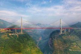 Jembatan Yunnan-Guizhou  di China tertinggi versi Guinness