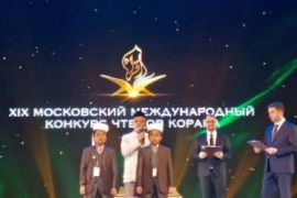 Hafiz cilik Indonesia tampil di MTQ Moskow, Rusia