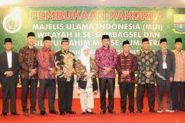 Kapolda Jambi hadiri Rakorda MUI wilayah II Sumbagsel