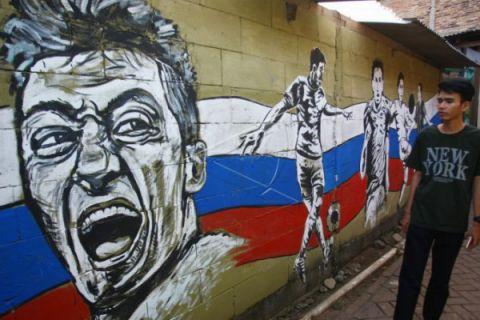 Mural Piala Dunia 2018