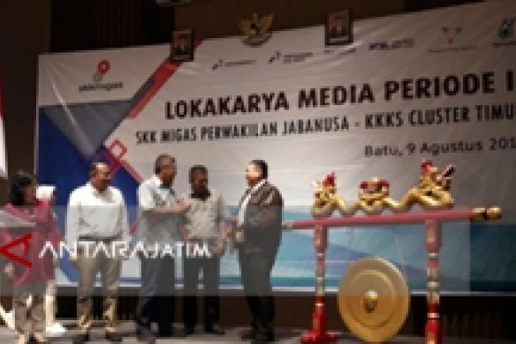SKK Migas Anggarkan Tanggap Bencana Rp9,5 Miliar