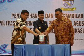Bekas galian C di Cirebon akan dijadikan objek wisata