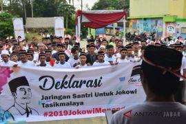 Santri di Tasikmalaya deklarasi dukung Jokowi