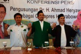 PUI Jabar deklarasikan Aher sebagai cawapres untuk Prabowo