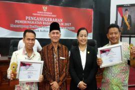 IAIN raih penghargaan keterbukaan informasi publik 2017