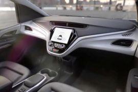 Hyundai manfaatkan game 3D kembangkan sistem swakemudi
