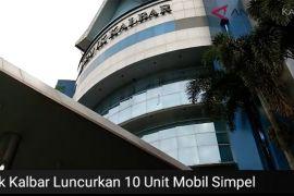 Bank Kalbar luncurkan 10 unit mobil SimPel