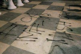 Pemkot Pontianak lapor polisi kasus pencoretan taman