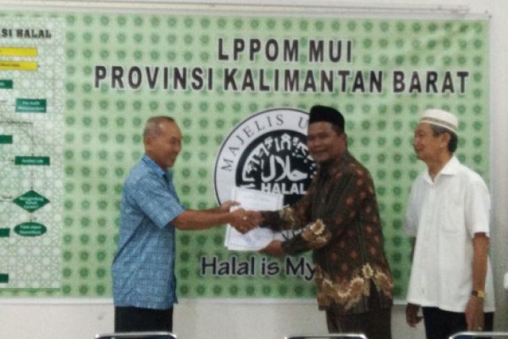 MUI Kalbar targetkan usaha bersertifikat halal bertambah