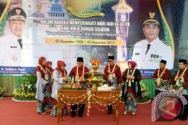 Advertorial - Wujudkan Kabupaten HSS Sejahtera Dunia Akhirat