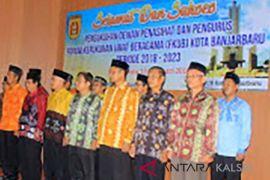 Wali Kota Banjarbaru Kukuhkan Pengurus FKUB