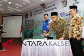 UIN Antasari targetkan wilayah birokrasi bersih dan melayani