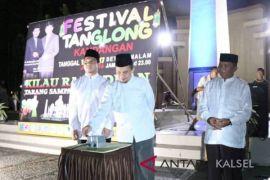 Festival tanglong HSS wujudkan nilai Islami