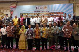 ULM launching Pusat Kajian Perikanan Air Tawar pertama di Indonesia