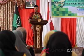 Badko HMI Kalselteng gelar Musda XXIII di HSS