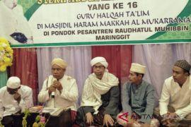 Ulama Barabai kenang Almarhum Syekh Abdul Karim Al-Banjari