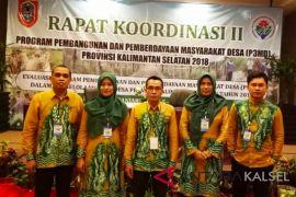 Pemkab Balangan buka rekruitmen penyedia peningkatan kapasitas teknis desa