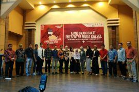 Pemkot Banjarmasin siap tampung pemenang lomba presenter Antara