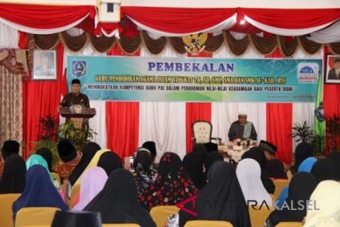 Pembekalan Guru PAI Dalam Rangka Tingkatkan Kompetensi