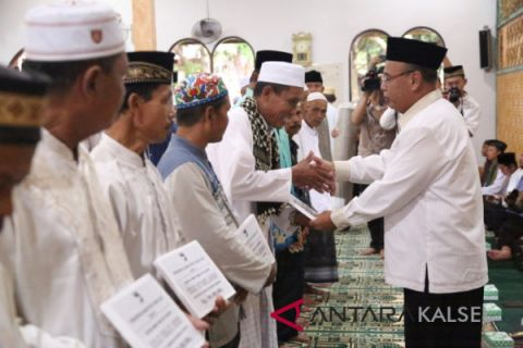 Bantuan keagamaan Kecamatan Takisung