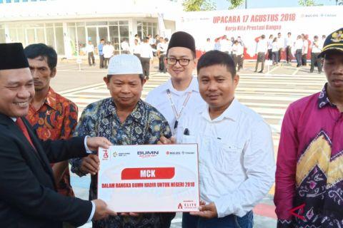 SOEs disburse Rp4.7 billion to help South Kalimantan residents