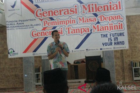 Dosen UMB : Distributor Zenith Ada di Amuntai