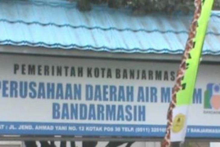 PDAM Bandarmasih jamin kelancaran air saat Ramadan