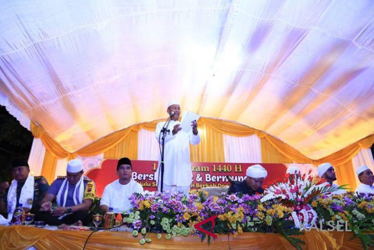 HSS bersholawat dan bermunajat di malam tahun baru Islam