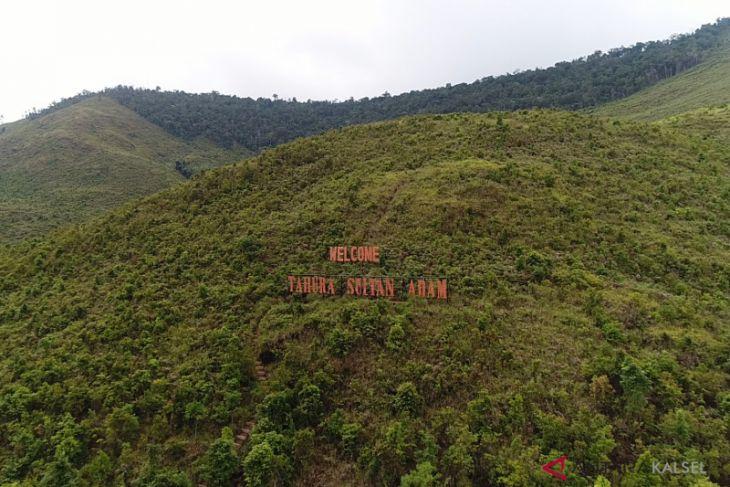 Govt temporarily closes public forest park for tourists