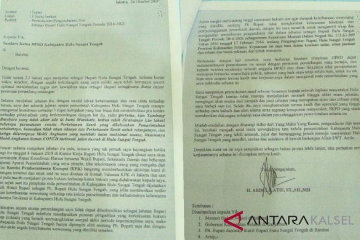 Begini isi curhatan Latif pada surat pengunduran dirinya sebagai Bupati HST