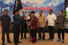 Prof Abdul Rachim pimpin IA-KPMKT