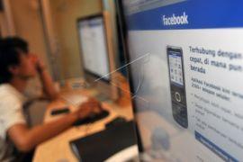 Jepang minta facebook lindungi data pengguna