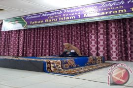 Lomba Tahfizh Al-Alquran